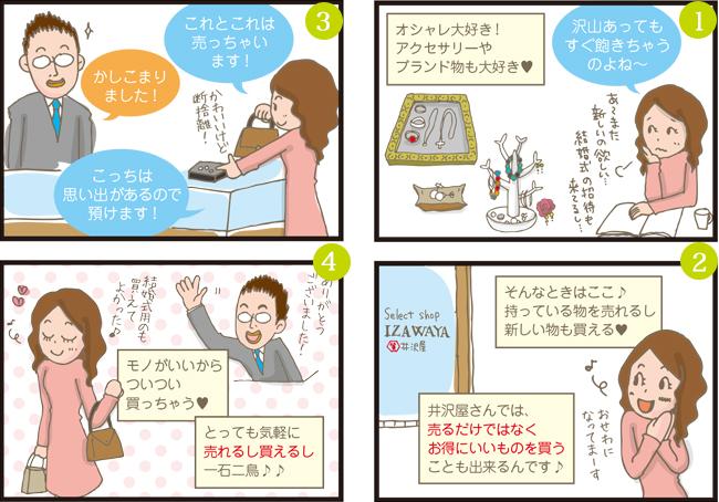 manga_case02_02